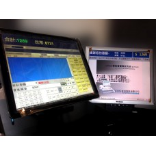 HiPOS 雙螢幕結帳模組