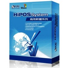 HiPOS門市收銀系統-多倉版